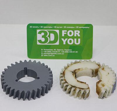 Шестерня інвалідної коляски за допомогою 3D друку