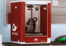 Поэзия бесконечности: Новый Сверхбыстрый 3D принтер IRA3D